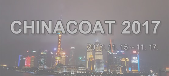 China Coat Video